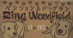 RingWoodfield